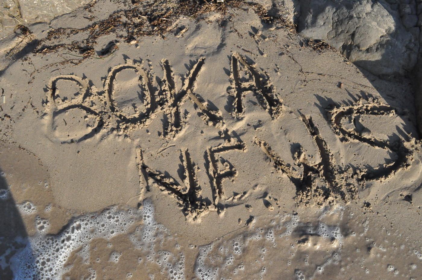 Boka News