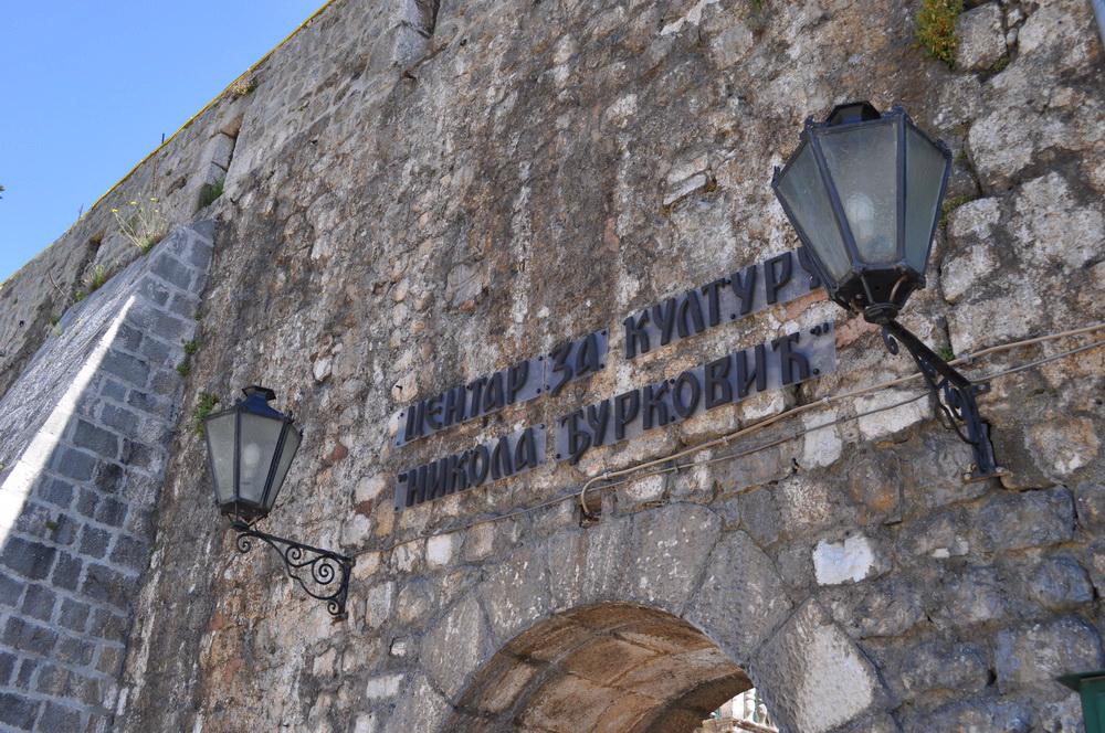 Centar za kulturu Kotor