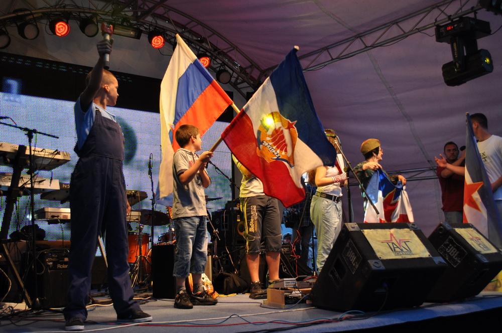 Proslava SFRJ