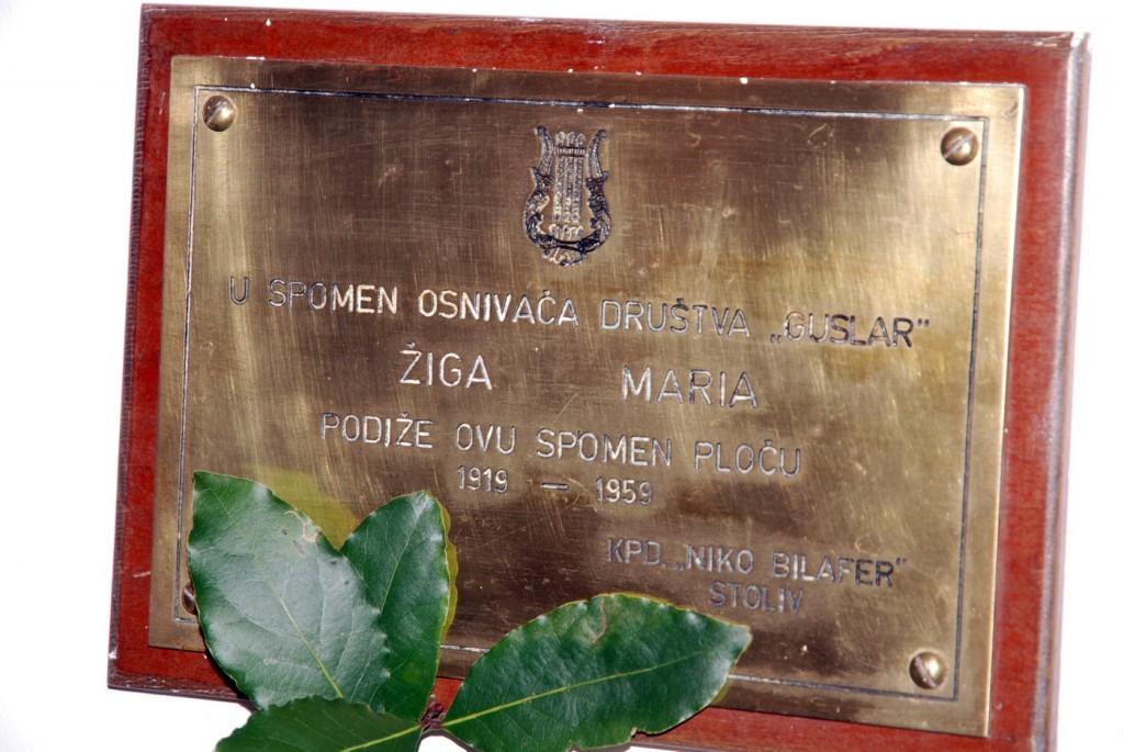 """Proslavili 95. godina od osnivanja Tamburaškog društva """"Guslar"""""""