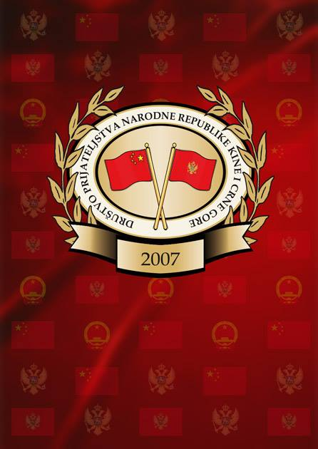 Društvo prijatelja Kine i CG