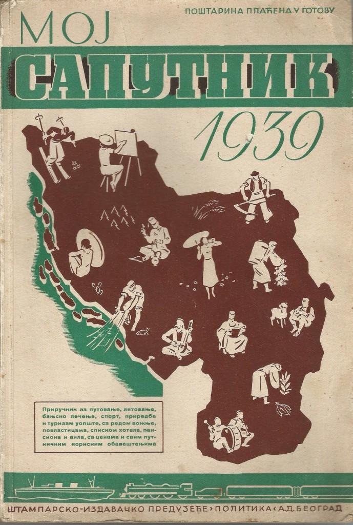 Moj saputnik za 1939 - naslovna strana