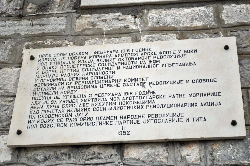 Đenovići spomen obilježje