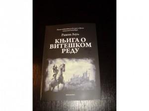 Knjiga o viteskom redu