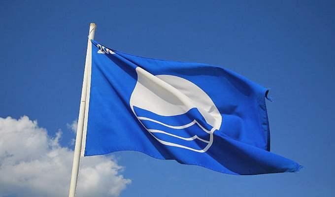 Plava zastavica