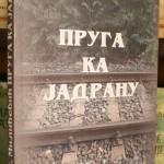 Pruga ka Jadranu