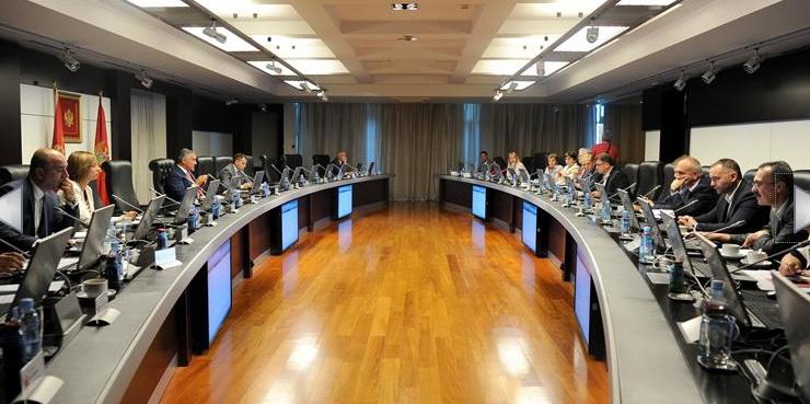 Savjet za privatizaciju i kapitalne projekte