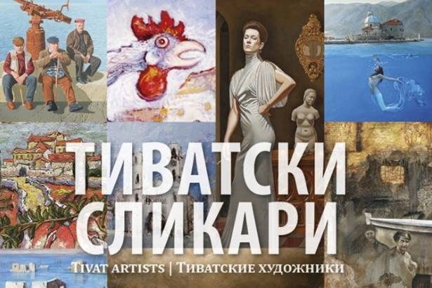 Tivatski slikari