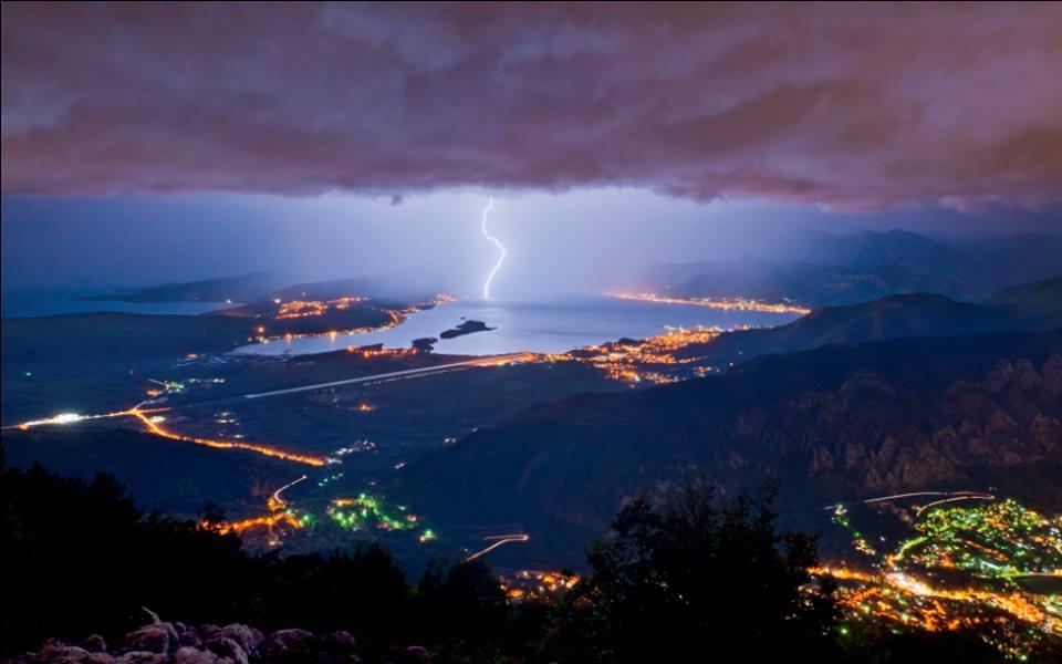 """""""Vrijednosti Evrope – pogledi iz Crne Gore"""""""