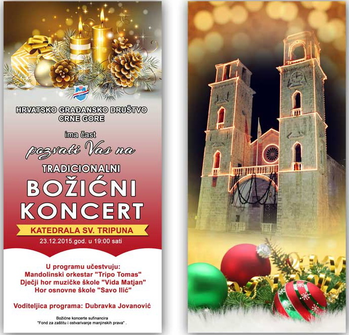 Božićni koncert HGD