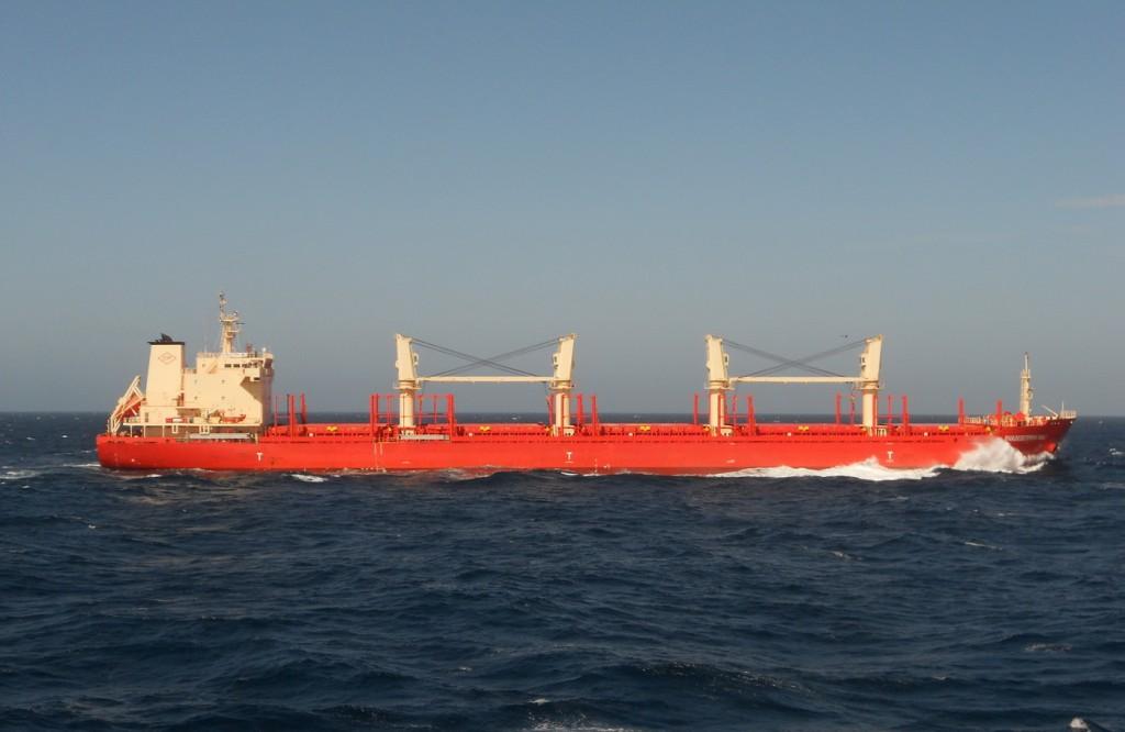 Brod DVADESETPRVI MAJ kompanije Crnogorska plovidba