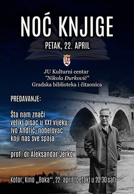 noc_knjige