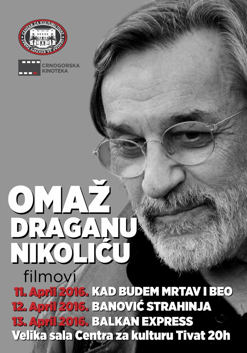 Omaž Draganu Nikoliću