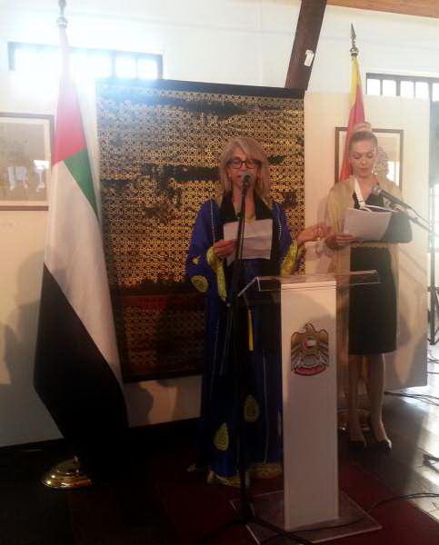 Sa otvranja Dana kulture UAE