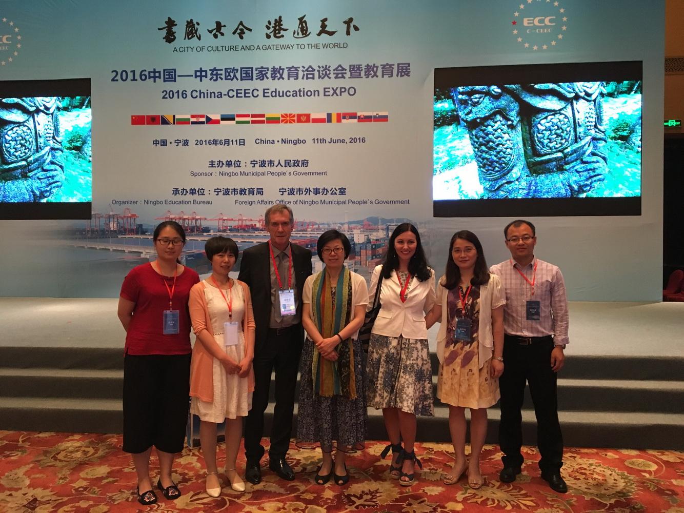 Predstavnici fakulteta FMS u Kini