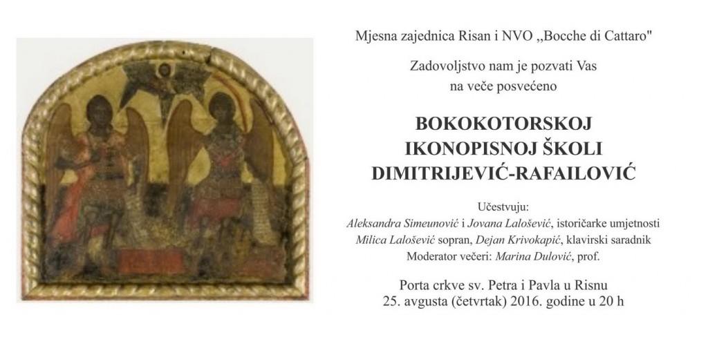 Pozivnica ikonopisci