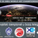 HST šampionat 2016.
