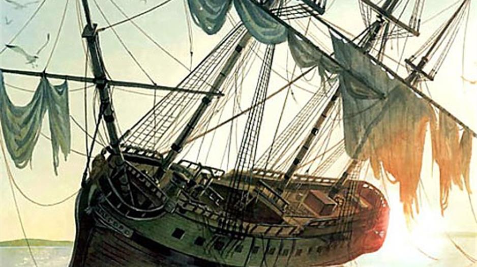 Gusarski brod