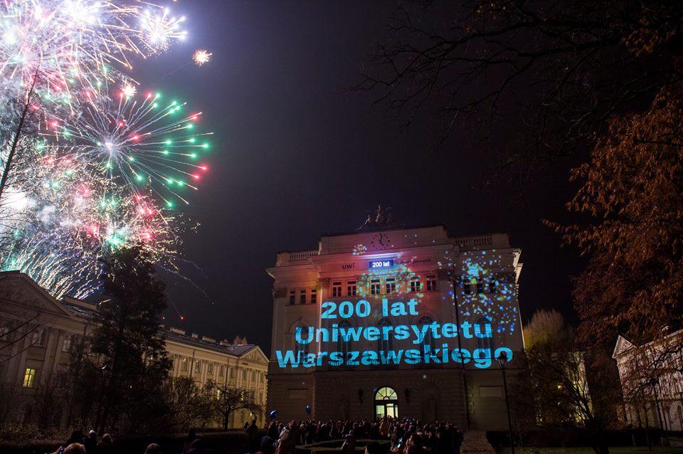 Proslava 200 godina univerziteta