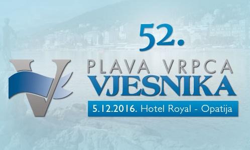 Plava vrpca Vjesnika 2016.