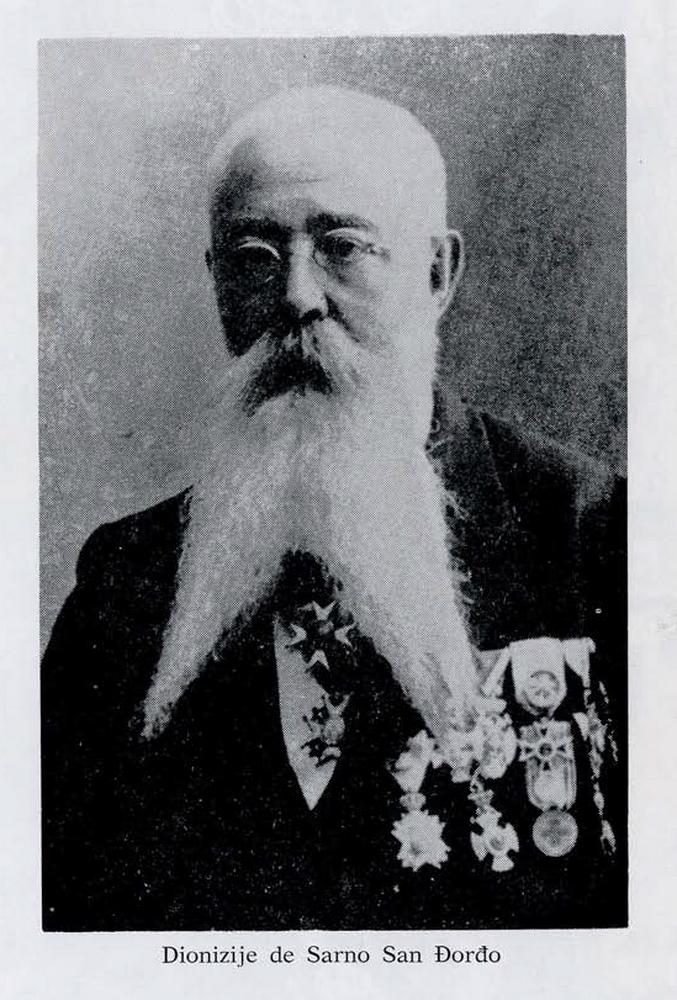 Dionizije De Sarno San Dorđo (1856. – 1937.)