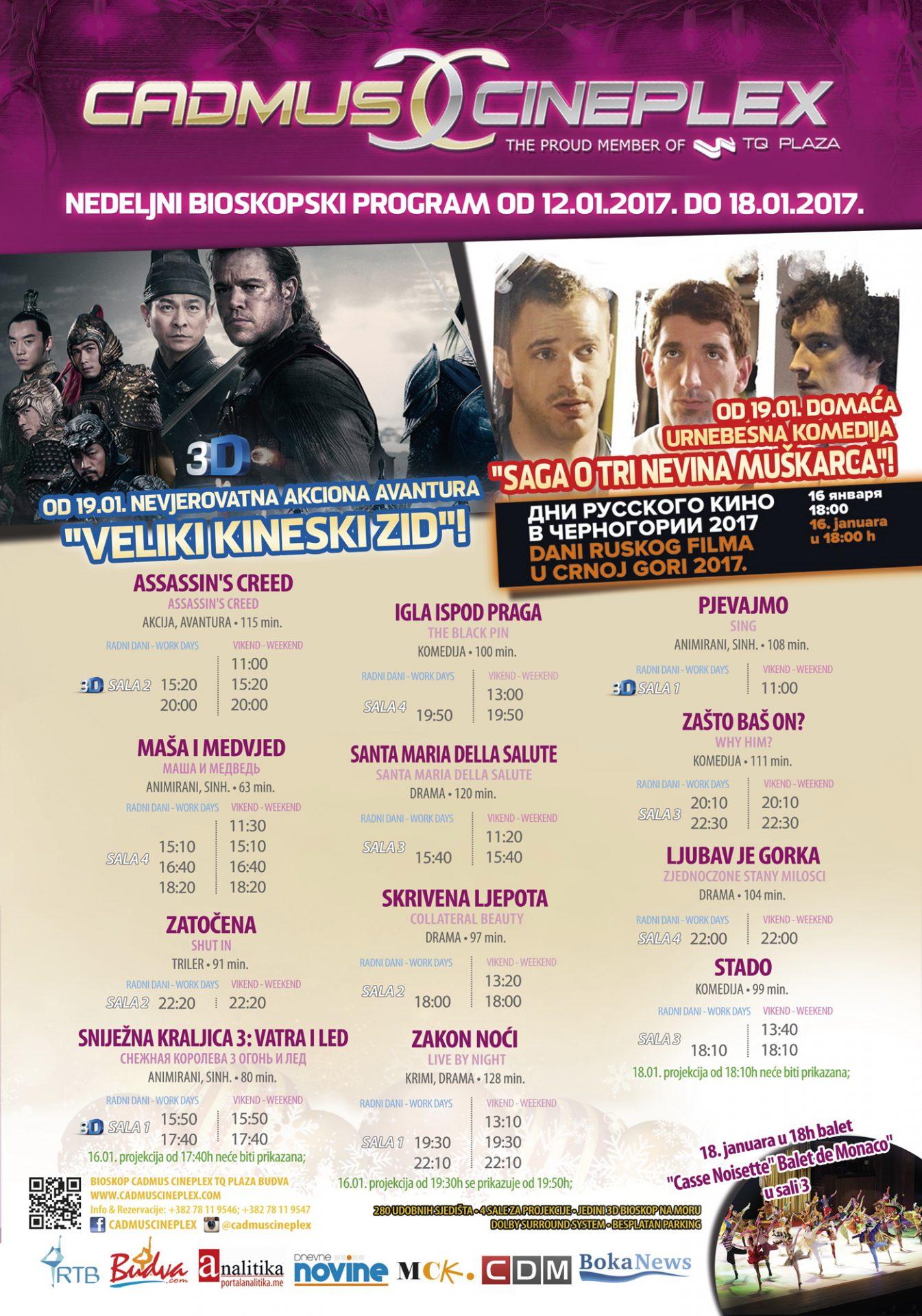 bioskop poster-12-01-18-01