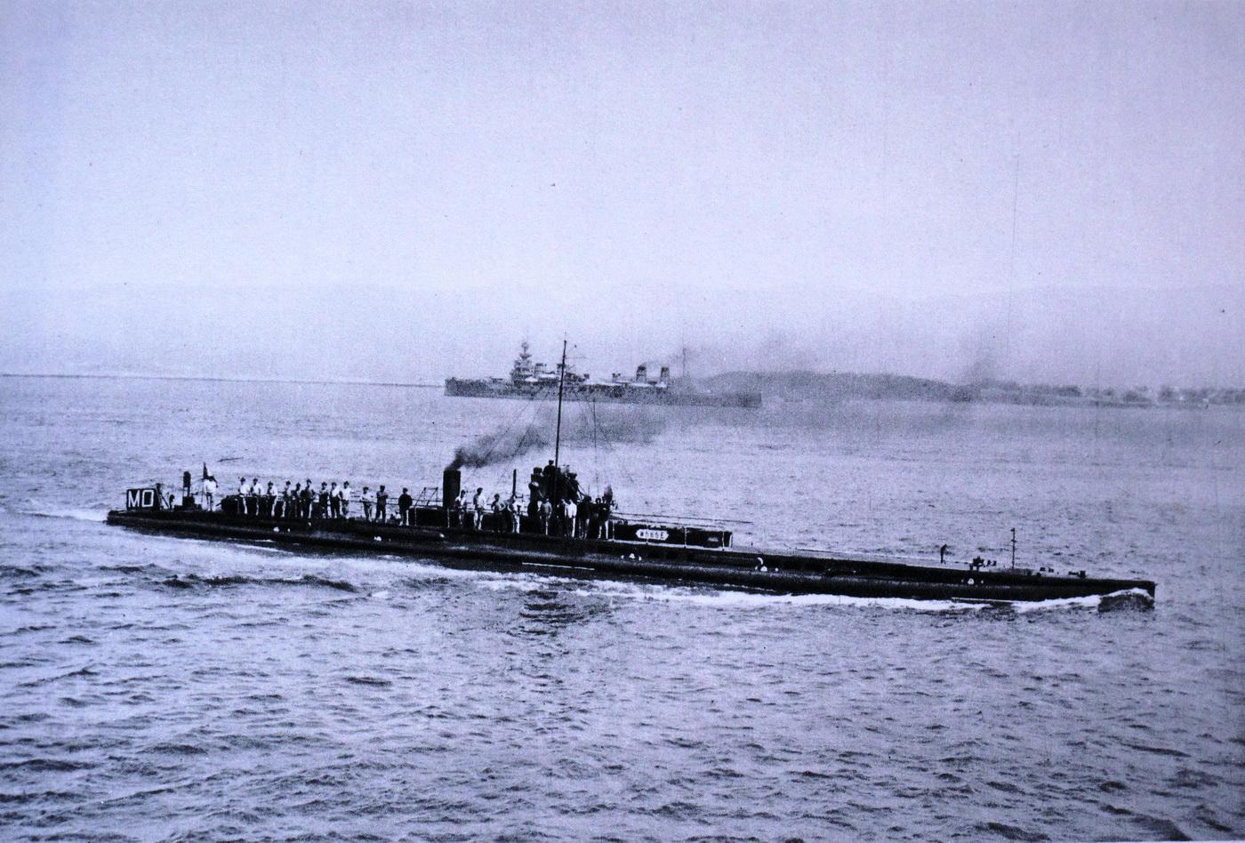 Francuska podmornica Monge