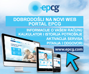 EPCG popusti i nagrade